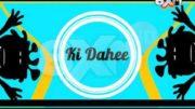 Demagh Ki Dahi 1